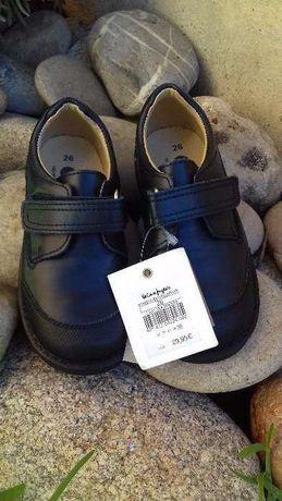 Sapato em pele de menino tam.26