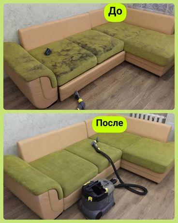 Чистка диванов,матрасов,ковров.Химчистка мягкой мебели,кресел,ковролин