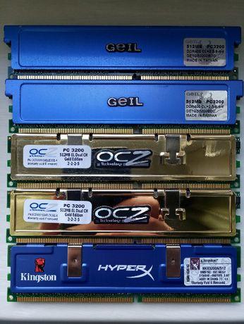 DDR1 1GB/512MB PC-3200 400MHz | PC-2700 333MHz | PC-2100 266MHz