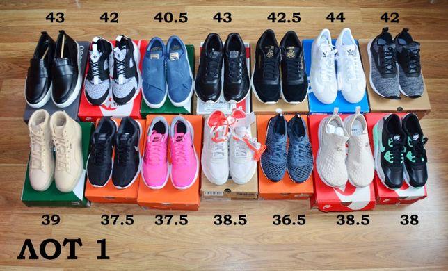 Кроссовки опт оптом Nike Adidas Puma New Balance Оригинал Обувь оптом