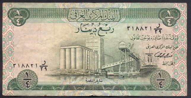 Banknot Irak 1/4 Dinar z 1973 rzadki