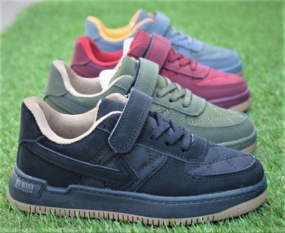 Детские демисезонные кроссовки Nike Air Force найк черный хаки серый