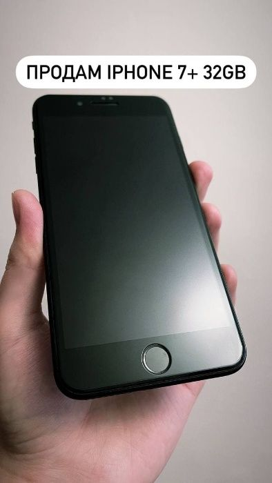 Apple iPhone 7 Plus 32GB Black Днепр - изображение 1