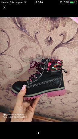 Ботинки Venice 18cm