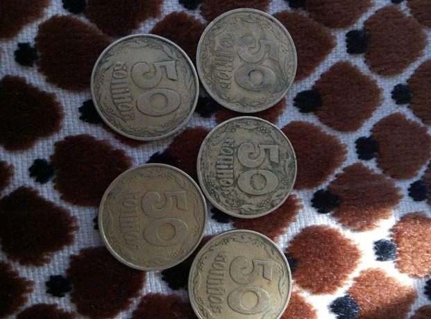 монетки 50коп  1992.  1994