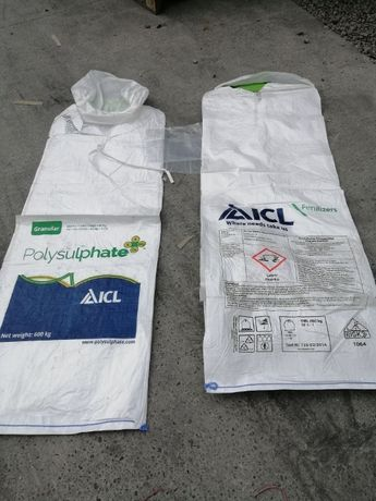 Nowy worek big bag/ jeden uchwyt / wkład foliowy / 69x69x143cm