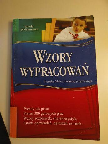 Wzory wypracowań, szkoła podstawowa, GREG, 2004/2005
