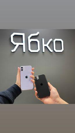 Apple iPhone 11 used б/у Ябко Херсон КРЕДИТ 0% Trade-in
