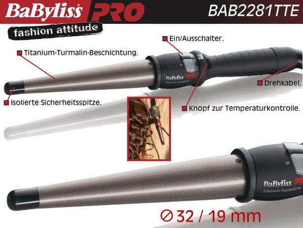 Профессиональная конусная Плойка для волос BaByliss 2281 TTE 19-32 мм