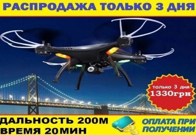 Мощный квадрокоптер дрон с HD WiFi камерой на 8мп Беспилотник Вертолет