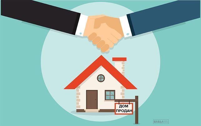 Помощь в продаже,сдаче в аренду квартиры,дома,отеля,офиса.