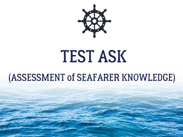 Ответы ASK test. Engine senior.