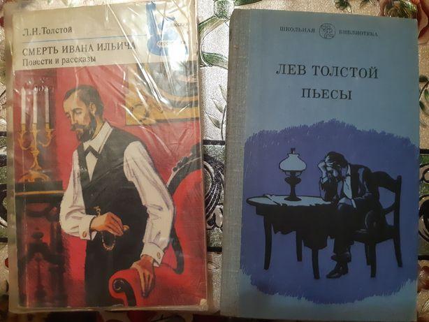 Произведения Л.Н. Толстой
