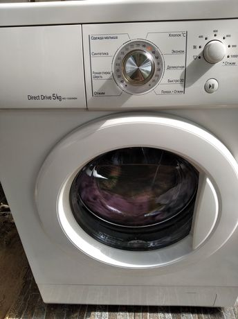 Продам стиральную машинку LG WD-10350NDK