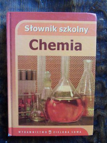 Słownik szkolny CHEMIA - Wyd. Zielona Sowa