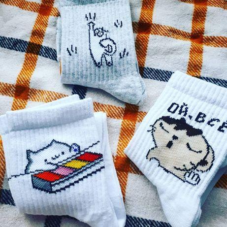 Шкарпетки з принтами. Прикольні шкарпетки,носки