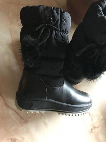Зимние сапоги ботинки  Clibee