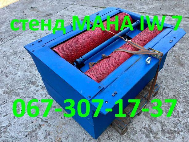 -75% Тормозной стенд б/у 18т MAHA с подключением, роликовый гальмівний