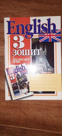 Зошит з англійської мови 3 клас