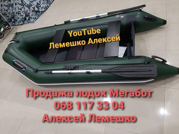MEGABOAT МТ2.90 Лодка ПВХ надувная прямая продажа с Производства!!!