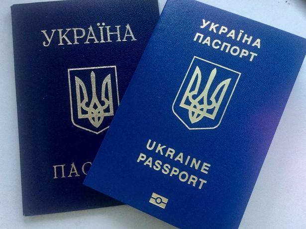 Гражданство Украины юр услуги