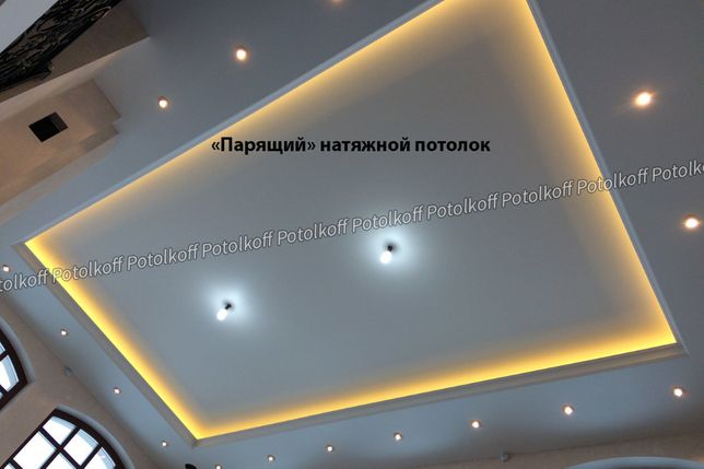 Натяжные потолки в Вишневом, Potolkoff - Гарантия 12 лет и Лучшая Цена