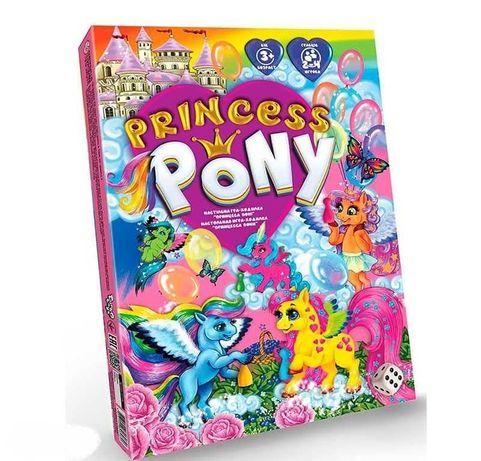 """Настольная игра """"Princess Pony"""""""