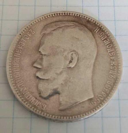 Монета 1 Рубль, Николай 2, 1896 год, серебро, оригинал, 19,9 гр.