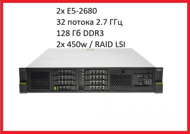 Сервер Fujitsu RX300 s7 2U 2x E5-2680 32-потока! 128Gb! из Германии