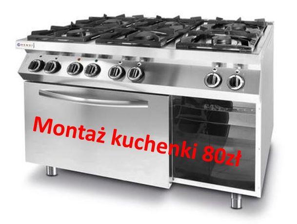 Podłączenie/Instalacja/montaż kuchenek gazowych, indukcji Poznań