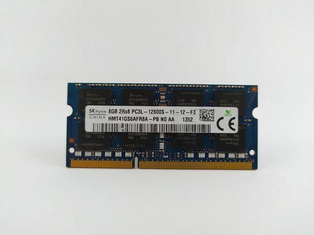 Оперативная память для ноутбука DDR3 8GB 1600MHz (ддр3 8гб оперативка)