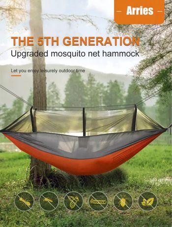 Туристический гамак с москитной сеткой HAMMOCK NET GREEN