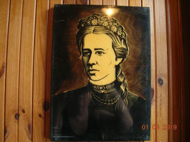 Декоративный портрет Леси Украинки