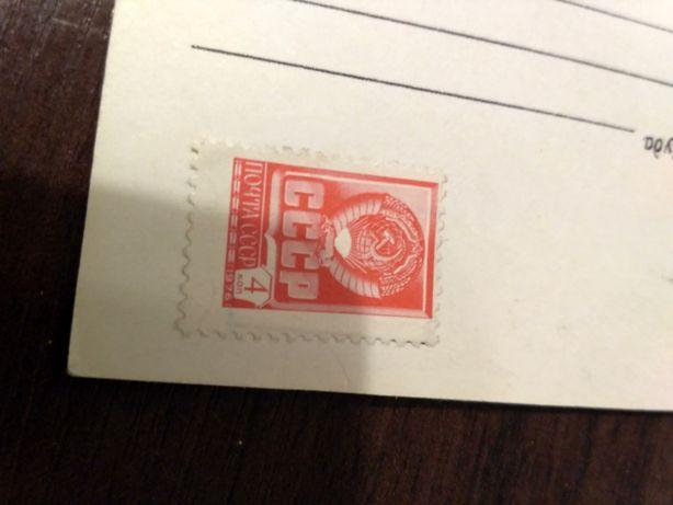 Марка почтовая, СССР