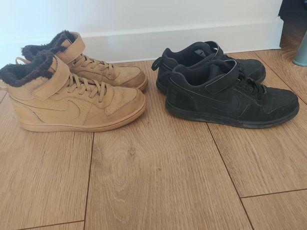 Adidasy Nike rozmiar 33