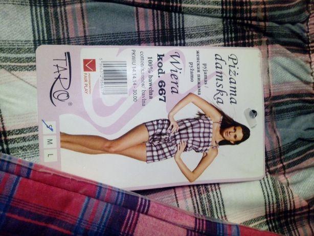 Pidżama piżama damska dziewczęca SML wyprzedaż