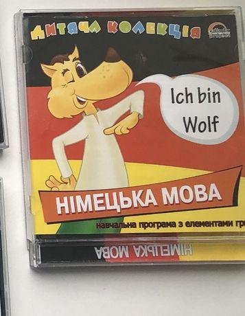 Диск для вивчення німецької мови для дітей з елементами гри