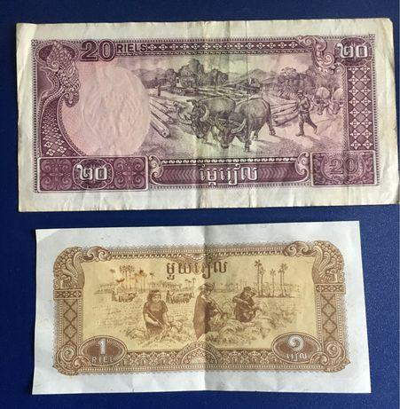 Боны ( 1, 20 Риелс) Камбоджа 1979 года