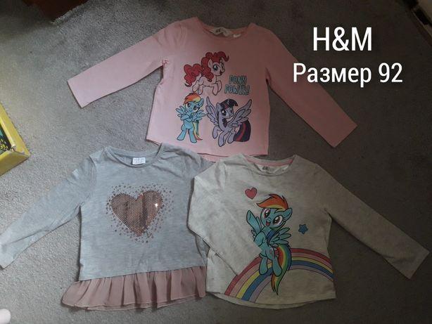 Пакет вещей на девочку p.92 Реглан НМ кофта My little Ponny