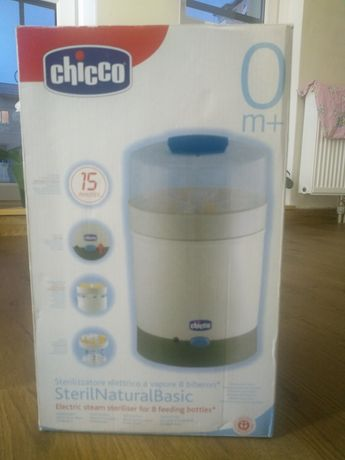 Стерилізатор для дитячого посуду