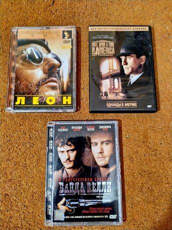 Лицензионные ДВД-фильмы