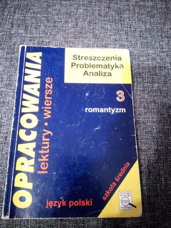 Opracowania lektury wiersze Romantyzm