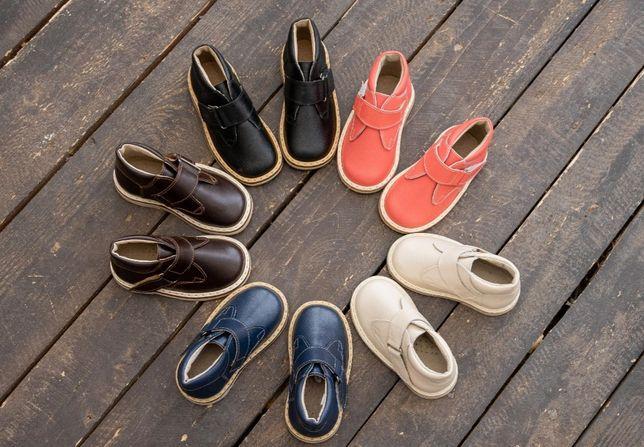 Ботинки Неман для первых шагов размер 17 18 19 20 21 22 23 24 25 26 27