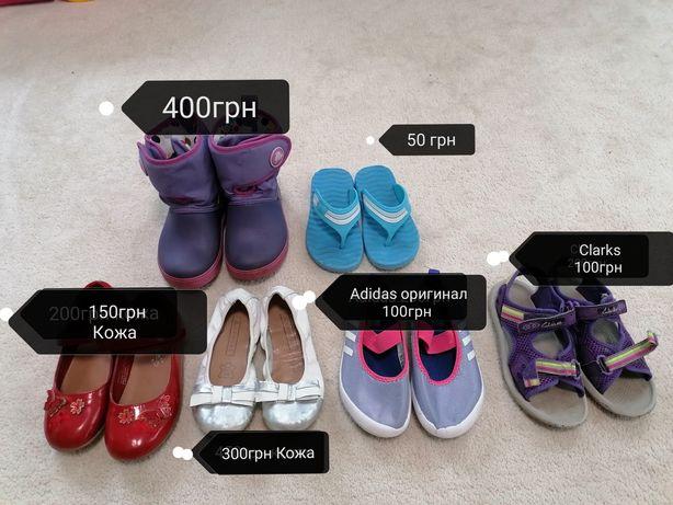 Crocs босоножки туфли сапоги Шлепки балетки макасины вьетнамки топсайд