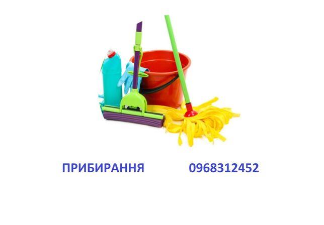 Послуги з прибирання будинків,квартир,котеджів,офісних приміщень.