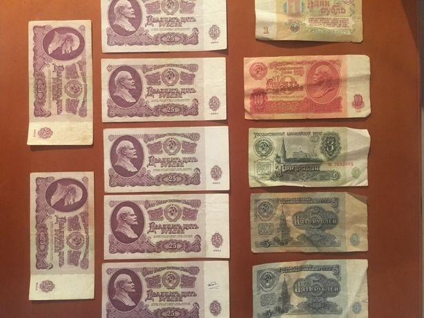 Советские бумажные рубли СССР, 1961 год, 25 рублей