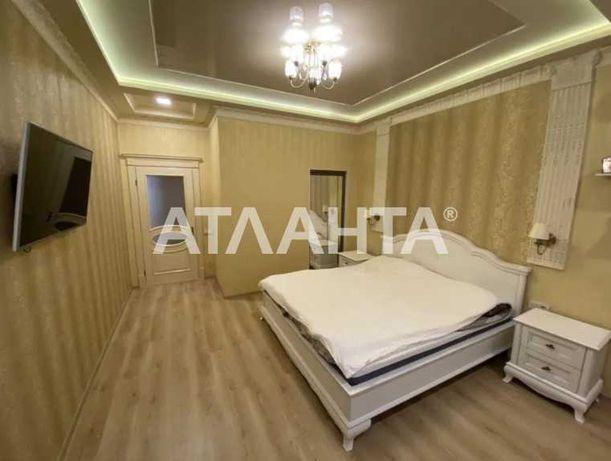 """2-комн.квартира в ЖК """"Академгородок""""."""