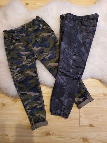 Spodnie chłopięce Reserved I Carry