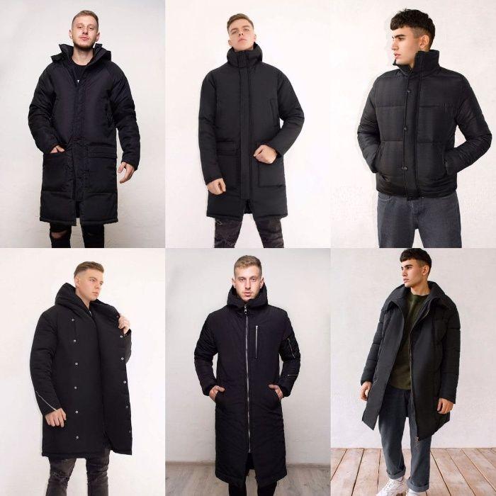 Мужская зимняя теплая черная куртка до -25*С | парка курточка на зиму Киев - изображение 1