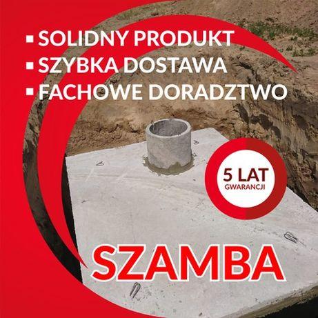 Szambo Zbiornik betonowy Deszczówka Piwniczka #ATEST# #GWARANCJA#